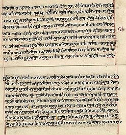 Kashmir in Ancient Sanskrit Literature (2/3)
