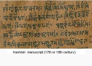 Sarada_manuscript