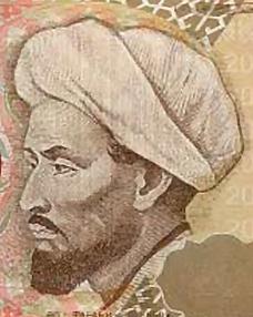 al-farabi01