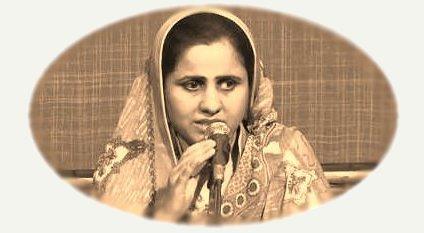 Aliya Rasheed