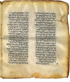 Hebrew Square Book Iraq 1st half of   11th  c