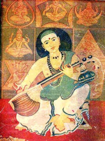 Muthusvami Dikshitar