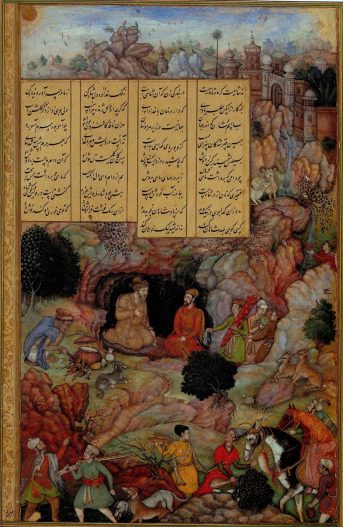 Alexander Visits the Sage Plato, from the Khamsa of Amir Khusro