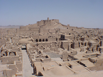 Ancient_city_of Bam_Iran