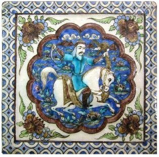 Persian tile - Style circa 11th Century
