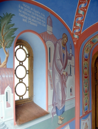 Valaam_Monastery._Luke_10-13,_orthodox_church_wall_paintings