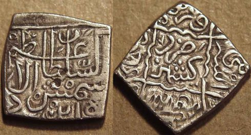 Silver sasnu of the Kashmir Sultan Shams al-Din Shah II (ruled 1537-38)