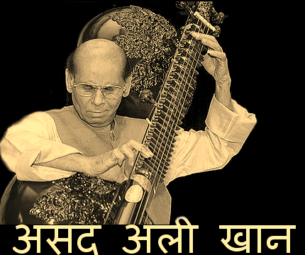 Rudra Veena | A World,s Heritage Of Native Music