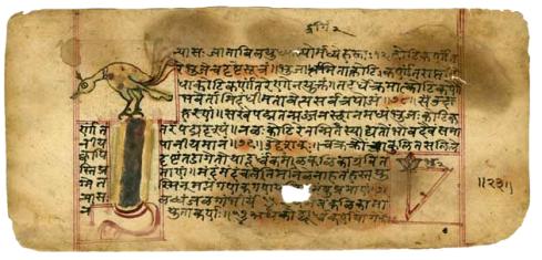 Lilavati of Bhaskara