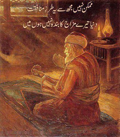 Orphic meaning in urdu